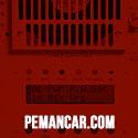 pemancar-125x125