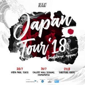 ARTWORK JAPAN TOUR 2018
