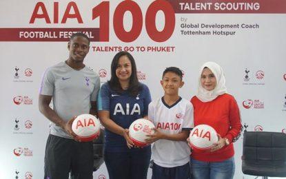 AIA 100 Talents Go To Phuket