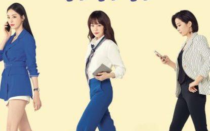 tvN Asia Meluncurkan Drama Ekspres berjudul Search: WWW