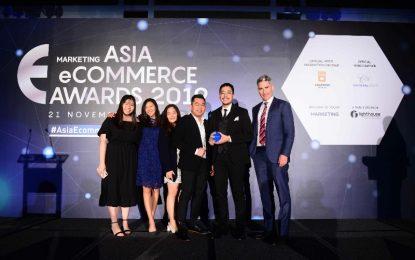 'Tokopedia By Me' Meraih Bronze di  Asia Ecommerce Awards 2019