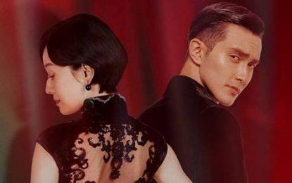 Serial Terbaru HBO ASIA ORIGINAL 'MISS S'  Tayang Akhir Tahun
